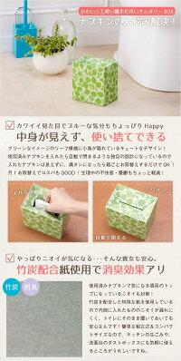 サニタリーボックス使い捨てエチケットボックス10枚セットナプキン生理用品エチケット袋サニタリーBOX消臭[YS]