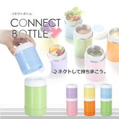 【レビューを書いて割引】【セール SALE バーゲン】フードポット ステンレスボトル フードコン...