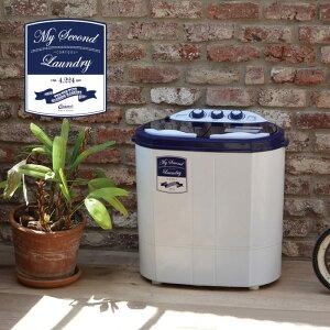 洗濯機 小型 二槽式 ランドリー コンパクト 洗濯機 簡易洗濯機 小型洗濯機 ミニ洗濯機 脱水[CB...