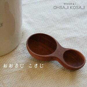 計量スプーン かわいい ロロ LOLO おしゃれ 大さじ 小さじ 砂糖 塩 キャニスタースプーン[CR]...