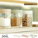 soil 珪藻土 乾燥剤 / soil DRYING BLOCK mini ソイル ドライングブロック ミニ 【P10】/10P03Dec162個までメール便で【送料無料】