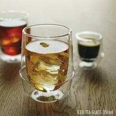 耐熱ガラス カップ コップ マグ かわいい おしゃれ コーヒー カップ ビアグラス  キントー KIN...