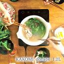 土鍋 IH対応 / KAKOMI IH土鍋 1.2L 【P10】/10P03Dec16【送料無料】