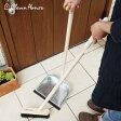 ほうき ちりとり セット / Clean House ウッド ブルームダストパン 【P10】/10P03Dec16