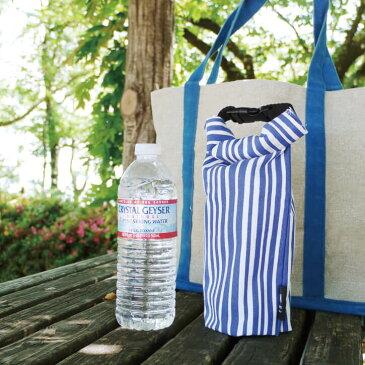 保冷バッグ ペットボトル / KEEPER'S ボトルポーチ 【P10】/10P03Dec164個までメール便で【送料無料】