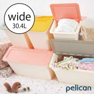 スタックストー ペリカン 収納 / スタックストー ペリカン ワイド 30.4L[stacksto, pelican wide]【ポイント 倍】【RCP】10P21Feb15
