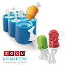 アイスキャンディー 型 / ZOKU フィッシュポップモールド 39422 【20P】/10P03Dec16