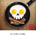 目玉焼き 型 / Fred FUNNY SIDE UP エッグモールド 【P10】/10P03...