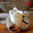 茶こし 紅茶 / Fred Mr.TEA ティーストレーナー 【P10】/10P03Dec16