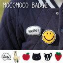MOCOMOCO BADGE モコモコバッジ【P10】/10P03Dec16【送料無料】