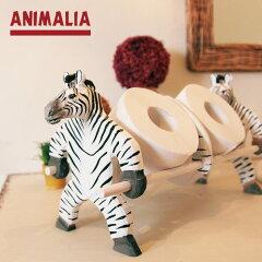動物 アニマル / アニマリア ラック ANIMALIA RACK 【P10】/…
