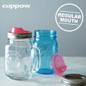 �ᥤ���󥸥㡼�դ�/���åѥ�/�ɥ�󥭥󥰥�å�/�쥮��顼�ޥ�����/CUPPOW/CANNINGJAR/DRINKINGLID/REGULARMOUTH