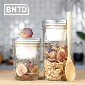 メイソンジャー ワイドマウス サラダ cuppow BNTO Canning Jar Lunchbox Adaptor Wide Mouth カ...