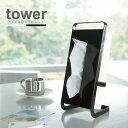 ティッシュケース タワー[tissue case tower]【P10】/10P03Dec16