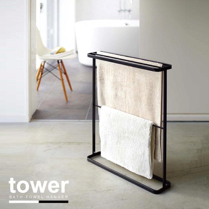 バスタオルハンガー タワー[bath towel hanger tower]【P10】/10P03Dec16【送料無料】[nyuka]の写真