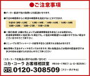 カナダドライ トニックウォーター 500ml 48本 (24本×2ケース) PET 炭酸飲料 業務用 安心のメーカー直送 日本全国送料無料 3