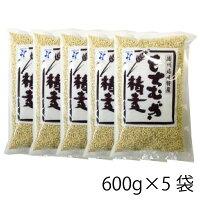 もちむぎ食品センターもち麦精麦600g×5袋国産福崎町産栄養豊富ダイエットもちむぎもち麦