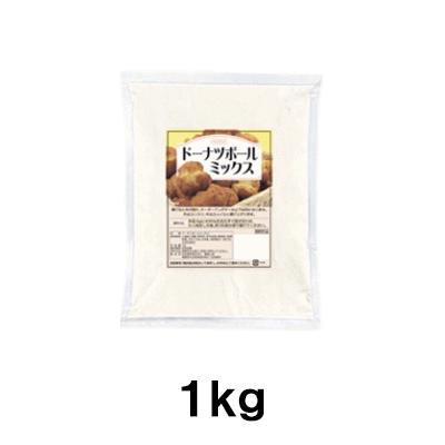 日本食研『ドーナツボールミックス 1kg』