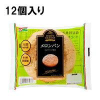 コモメロンパン(12個入)