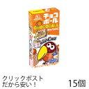 森永 チョコボール キャラメル 28g (15個) チョコ