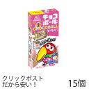 森永 チョコボール いちご 28g (15個) チョコ キョ