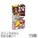 森永 チョコボール ピーナッツ 28g (15個) チョコ