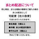 コリス フエラムネ 8粒 (10個) ラムネ 駄菓子メール便 2