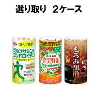 森永乳業カート缶よりどり選べる2ケースセット36本(18本×2ケース)