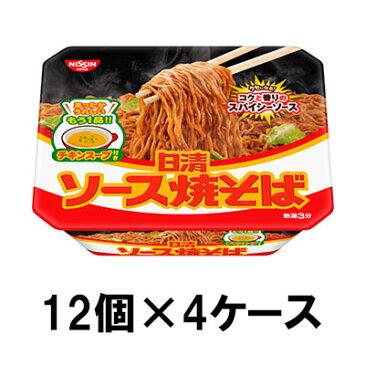日清食品 日清ソース焼そばカップ チキンスープ付き 104g (12個入×4ケース)