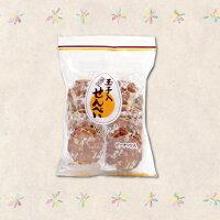 藤井製菓玉子入落花せんべい20枚(1袋)