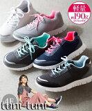 軽量反射板付スニーカー(ワイズ4E) 靴(シューズ) 幅広 30代 40代 50代 女性 大きいサイズ レディース 痛くない 外反母趾