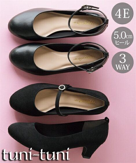 3WAYストラップパンプス(低反発中敷)(ワイズ4E)23.0cm-27.0cm靴(シューズ)幅広30代40代50代女性大きいサ
