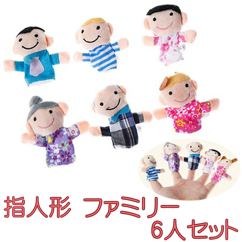 ベビー向けおもちゃ, 人形  6