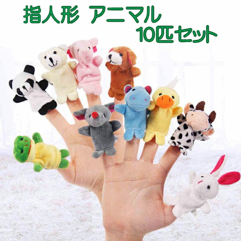 ベビー向けおもちゃ, 人形  10