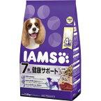 【賞味期限切れ】ドッグフード マース 賞味期限:2017年11月6日以降アイムス 7歳 健康サポート ラム&ライス小粒 2.6kg 小分けパック 650g×4袋(いぬ、犬、イヌ)(ドライフード、ペットフード)(シニア、高齢犬)