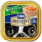 ドッグフード日本ペットフードコンボプレゼントトレイ鶏ささみテリーヌ野菜90g