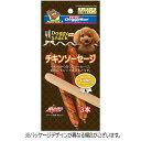 E-スタートで買える「【賞味期限切れ】ドッグフード ドギーマン 賞味期限:2020年2月以降 ドギースナックバリュー チキンソーセージ 3本 (いぬ、犬、イヌ)(おやつ、鶏、スナック、間食用、ペットフード)」の画像です。価格は50円になります。