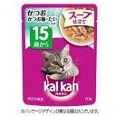 E-スタートで買える「【賞味期限切れ】キャットフード カルカンパウチ賞味期限:2020年6月16日以降 15歳から かつお かつお節・たい入り 70gスープ仕立て(ねこ、猫、ネコ)(ウェットフード、ペットフード)」の画像です。価格は44円になります。