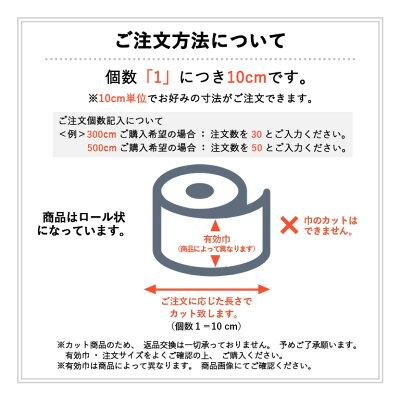 クッションフロアサンゲツ《H-FLOOR》ストーン:テラコッタ1.8mm厚/182cm巾【注文は個数9以上でお願いします】HM-1112HM-1113(旧品番HM-2096HM-2097)