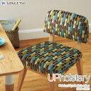 椅子生地 サンゲツ Upholstery 2020-2023 フィヨルドフィール UP156〜UP157 有効巾:140cm 10cm単位でオーダー可能! 注文は個数10(100cm)以上でお願いします 自動車用難燃