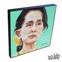 アートパネル Aung San Suu Kyi アウンサンスーチー ポ...