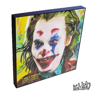 アートパネル Joker Joaquin Phoenix ジョーカー ホアキン・フェニックス 映画 ポスター 壁掛け オシャレ インテリア グッズ おしゃれ イラスト 絵 絵画 ポップアート アートフレーム 雑貨