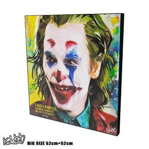 アートパネル 特大52cmサイズ☆ Joker Joaquin Phoenix ジョーカー ホアキン・フェニックス 映画 ポスター 壁掛け オシャレ インテリア グッズ ポップアート アートフレーム 雑貨