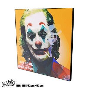 アートパネル 特大52cmサイズ☆ Joker(Joaquin Phoenix)3 ジョーカー(ホアキン・フェニックス)3 映画 ポスター 壁掛け オシャレ インテリア グッズ ポップアート アートフレーム 雑貨