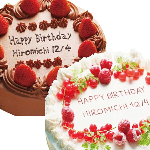 【オプション】誕生日ケーキ