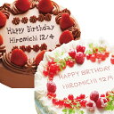 スマイル for ライフ 楽天市場店で買える「【オプション】誕生日ケーキ」の画像です。価格は108円になります。