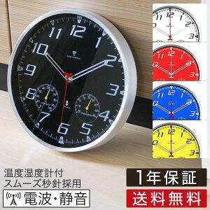 掛け時計 おしゃれ アンティーク サイレント アラビアインデックスアルミフレーム