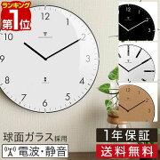 掛け時計 おしゃれ アンティーク サイレント クロック ウォール ドームクロック カチカチ