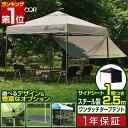 1年保証 タープテント 2.5m シート付 スチール テント タープ サイドシート1枚付き 250 ...