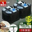 テント ウォータータンク ウェイトバッグ 15L おもり ポリタンク 防災 飲料水 非常用 折りたたみタープテント共用ウォータータンク&ウェイトバッグ2個セット【送料無料】